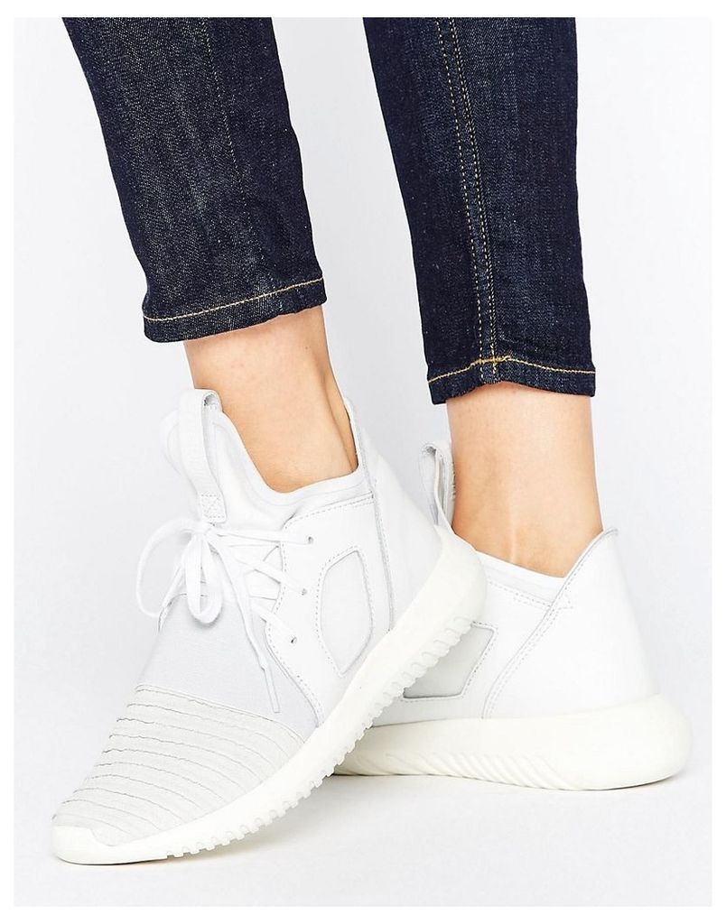 adidas Originals White Tubular Defiant Trainers - Crystal white