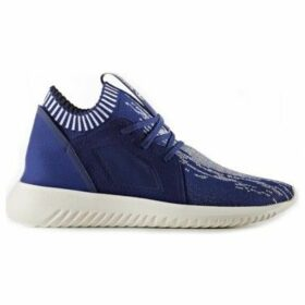 adidas  Tubular Defiantpk W  women's Shoes (Trainers) in multicolour