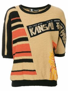 Kansai Yamamoto Pre-Owned tiger design knitted jumper - Multicolour