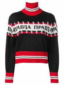 MSGM cropped knit jumper - Black