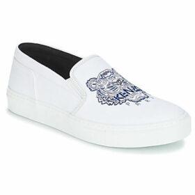 Kenzo  K SKATE SNEACKERS TIGER  women's Slip-ons (Shoes) in White