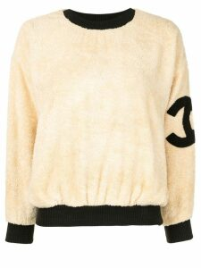 Chanel Pre-Owned long sleeve tops - Yellow