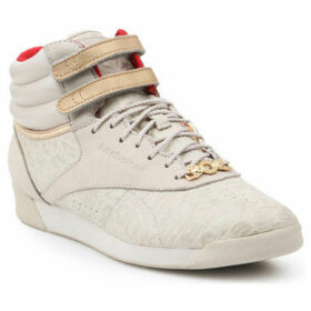 Reebok Sport  F/S HI Int 2-304356  women's Shoes (High-top Trainers) in Beige