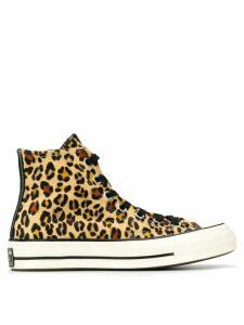 Converse leopard print hi-top sneakers - Yellow