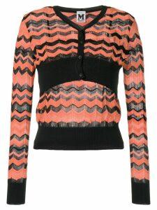 M Missoni layered cardigan top - ORANGE