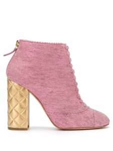 Chanel Pre-Owned 2000's quilted heel ankle boots - Pink