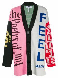 MSGM oversized cardigan - Pink