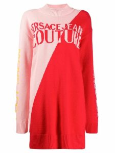Versace Jeans Couture Branded oversized sweatshirt - Pink
