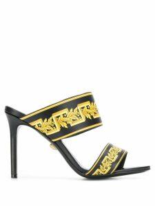 Versace barocco print sandals - Yellow
