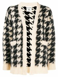 Semicouture knitted cardigan - Neutrals