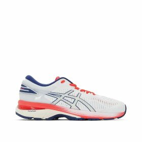 Gel Kayano 25 Running Shoes