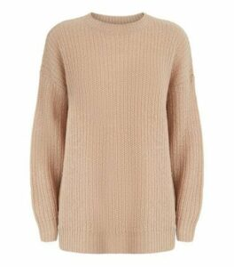 Camel Longline Jumper New Look