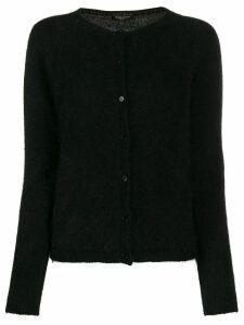 Roberto Collina fluffy button cardigan - Black