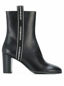 Emporio Armani logo trim ankle boots - Black