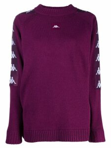 Kappa logo trim jumper - PURPLE