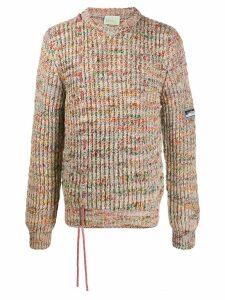 Aries chunky knit jumper - NEUTRALS