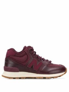 New Balance WH574 sneakers - PURPLE