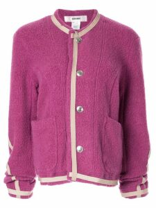Sulvam contrast-trim knitted cardi-coat - Purple