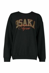 Womens Osaka Japan Graphic Slogan Sweatshirt - black - M, Black