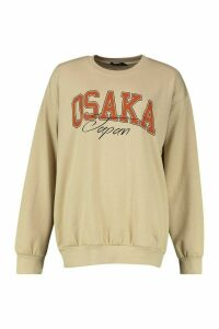 Womens Osaka Japan Graphic Slogan Sweatshirt - beige - M, Beige