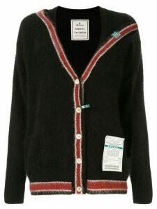 Maison Mihara Yasuhiro Racoon contrasting stripe cardigan - Black