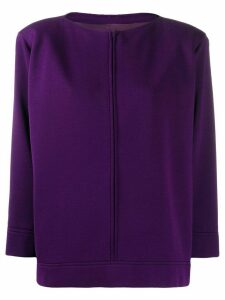Yves Saint Laurent Pre-Owned 1980s boxy cardigan - PURPLE