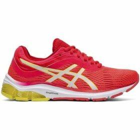 Asics  Gelpulse 11  women's Running Trainers in multicolour