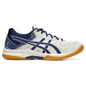 Asics  Gel Rocket 9  women's Sports Trainers (Shoes) in multicolour