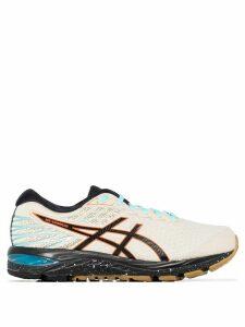 ASICS Gel Cumulus 21 sneakers - NEUTRALS