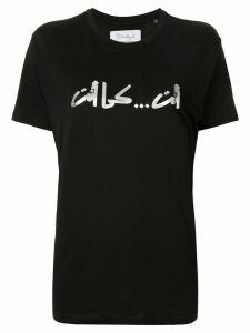 Dima Ayad x Nadine Kanso You. As Is longline T-shirt - Black