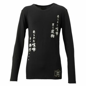 TOKKOU - Tokkou Japanese Cotton Unisex Type A Print Long-Sleeved T-Shirt in Black