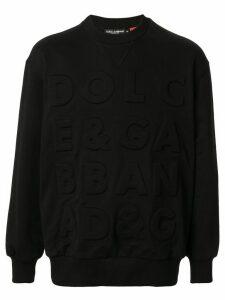 Dolce & Gabbana logo detail sweatshirt - Black