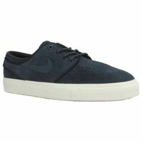 Nike  STEFAN JANOSKI (GS)  women's Shoes (Trainers) in Blue