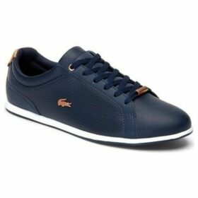 Lacoste  Rey Lace  women's Shoes (Trainers) in multicolour