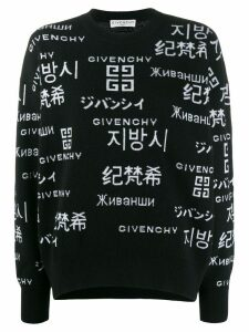 Givenchy cropped translational print jumper - Black