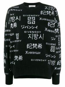 Givenchy cropped translational print jumper - Black