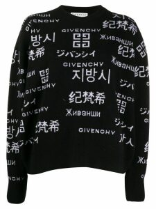 Givenchy translation intarsia jumper - Black