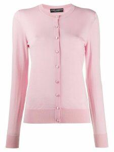 Dolce & Gabbana slim fit cardigan - PINK