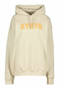 Womens Oversized Kyoto Graphic Hoody - cream - XXL, Cream