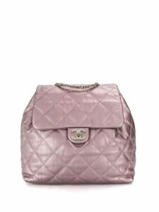 Chanel Pre-Owned 2017 diamond quilted drawstring backpack - PINK