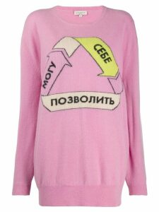 Natasha Zinko Recycle graphic knit jumper - PINK