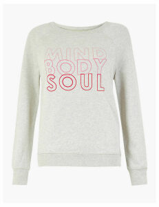 GOODMOVE Pure Cotton Enjoy Slogan Sweatshirt