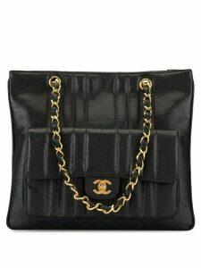Chanel Pre-Owned 1992 CC tote - Black
