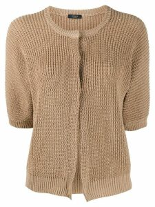 Peserico ribbed knit cardigan - NEUTRALS