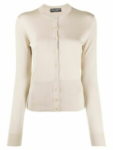 Dolce & Gabbana slim fit cardigan - NEUTRALS