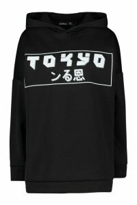Womens Tall 'Tokyo' Slogan Hoody - Black - 16, Black