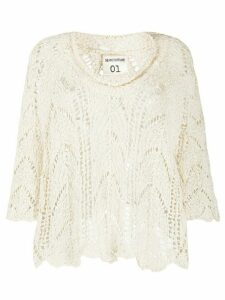 Semicouture loose knit jumper - NEUTRALS