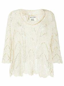 Semicouture loose knit jumper - NEUTRALS