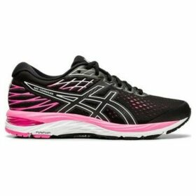 Asics  Gelcumulus 21  women's Shoes (Trainers) in multicolour